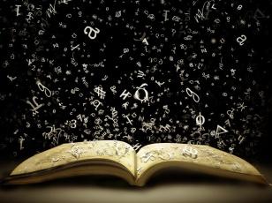 https://gdrtales.files.wordpress.com/2013/12/book-of-magic-wallpaper__yvt2.jpg?w=900